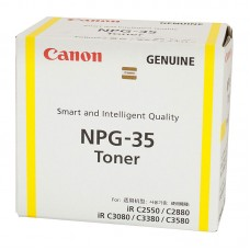 Canon TG35 GPR23 Yellow Toner
